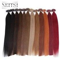 Cápsulas de queratina recta Neitsi, máquina de fusión de cabello humano con punta en U, extensión de cabello Remy Pre enlazado de 16