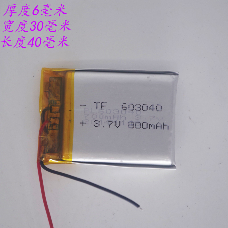 3.7v li po li-ion batteries lithium polymer battery 3 7 v lipo li ion rechargeable lithium-ion for 603040 MP3 story machine F6 image