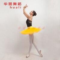 Professional Adult Ballet Dance Skirt 5 Layer Hard Net Sand Skirt Length 32CM Ballet Skirt Half