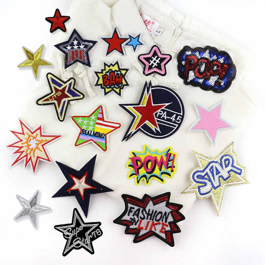 Diy embroidery small patches five star reversible badges pentagram lron-on cloth to repair the hole patches garment accessories