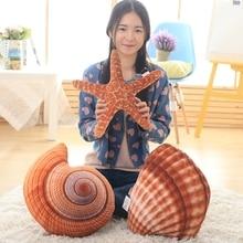 Творческий морской жизни плюшевые подушки Раковины Морская звезда Мягкие плюшевые игрушки Симпатичные Подушка куклы для детей