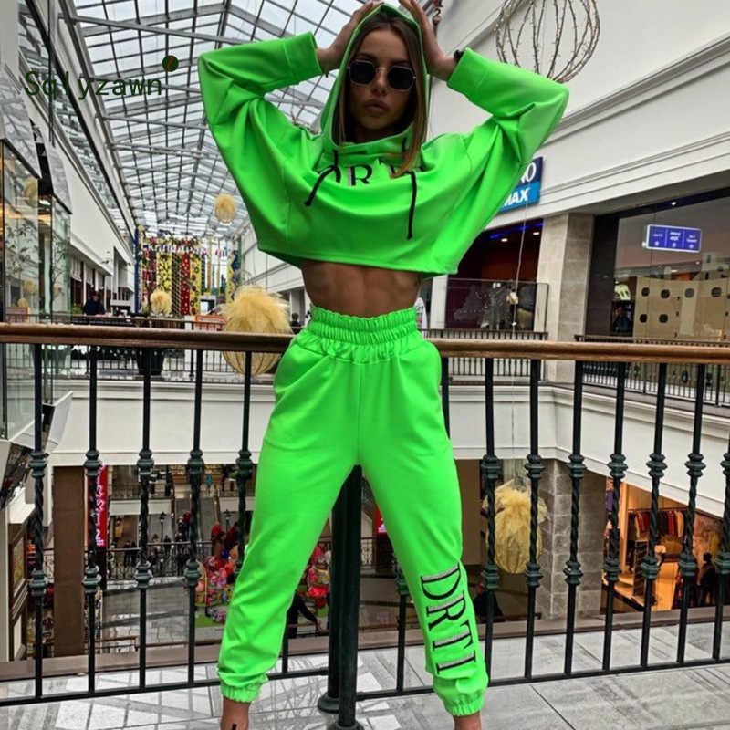 オレンジグリーンツーピース特大スエットシャツとスウェットパンツセット女性二枚 2019 秋スポーツウェア 2 点セット