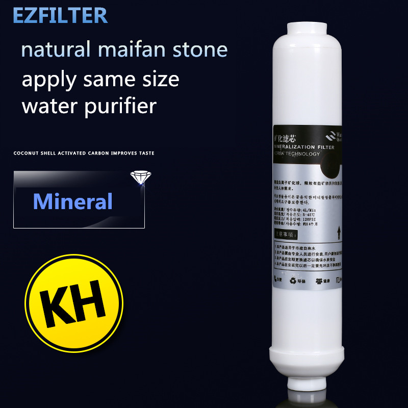 5th level Nature MaiFan Stone T33 Post Mineralization Water Filter PH adjustment in Water Filter Parts from Home Appliances