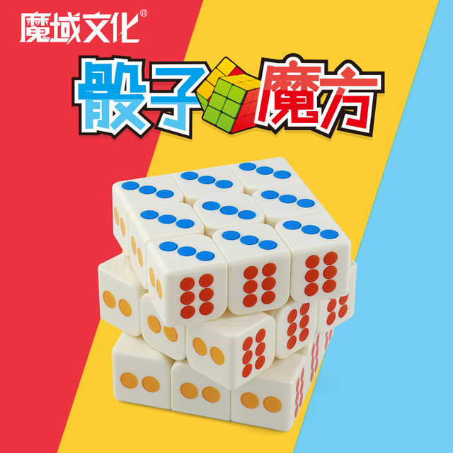 Rubiks Cube Toys for Children Cube 3x3x3 Gift Ideas Educational Toys Autism Gift Ideas