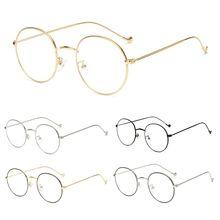 New Metal Thin Round Frame Glasses Students Trend Unisex Optical Anti-Blu-ray Flat Mirror