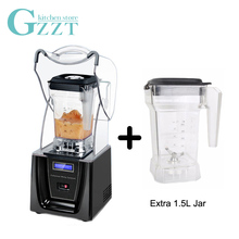 Commercial 1.5L Bpa Free Ice Blender With One More Blender Jar Cup Professional Power Blender Mixer Juicer Food Processor a7400 2800w bpa free 3hp 3 9l heavy duty commercial blender professional power blender mixer juicer food processor japan blade