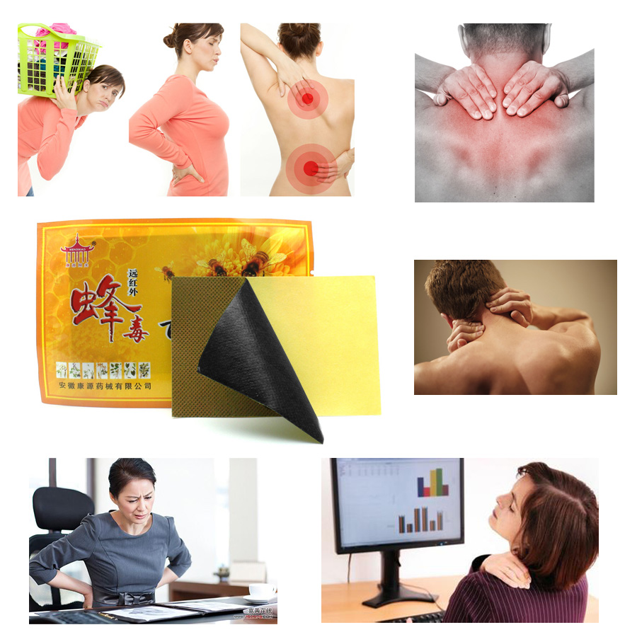 Sumifun 1Bag Pain Patches Chinese Medicines Bee Venom Balm Far Infrared Knee Muscle Pain Relief Plasters C329 in Patches from Beauty Health