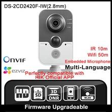 Hikvision ds-2cd2420f-iw (2.8mm) oryginalna wersja angielska wsparcie poe kamera ip 2mp wifi mini kamera ip p2p hik onvif hd