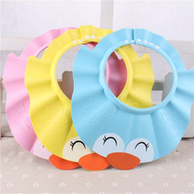 Baby Shower Cap Solid Adjustable Soft Cartoon Hat Toddlers Children Shampoo Bathing Wash Hair Shielder Protector For Baby Care
