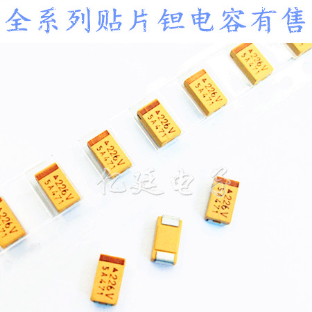 US $9 77 |Chip tantalum capacitor 6V 1000UF 6 3V E type 7343 108J bile  capacitance yellow polarity-in Capacitors from Electronic Components &  Supplies