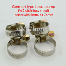 German style adjustable hose clamp in W2 SS (64-76mm, 9mm band width)