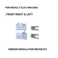 Для RENAULT CLIO (1998-2005) оконный регулятор ремонтный зажим передний правый и левый пластиковые зажимы