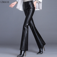 LXUNYI Autumn Flared Leather Trousers Women Casual High Waist Plus Size Faux Leather Pants Female Ladies Formal Work Pants 4XL