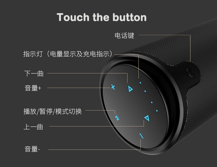3D HIFI stereo touch Bluetooth speaker (9)