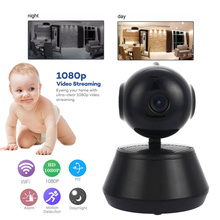 Giantree V380 1080P HD Surveillance Camera Webcam WIFI IP Camcorder IR Infrared Night Vision Baby Monitor Home CCTV Security Cam giantree hd 1080p home security video recorder wifi ip camera cctv camcorder v380 mini baby monitor dvr webcam cam surveillance