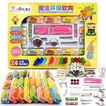24 цвета, 720 г, полимерная печь для выпечки, набор цветной глины с инструментами Fimo, пластилин для моделирования, развивающие игрушки для выпечки детей, полимерный набор Fimo