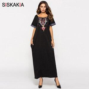 Image 5 - Sisakia longue robe noire, broderie, robe patchwork maxi, urbaine, vêtement musulman, été 2018