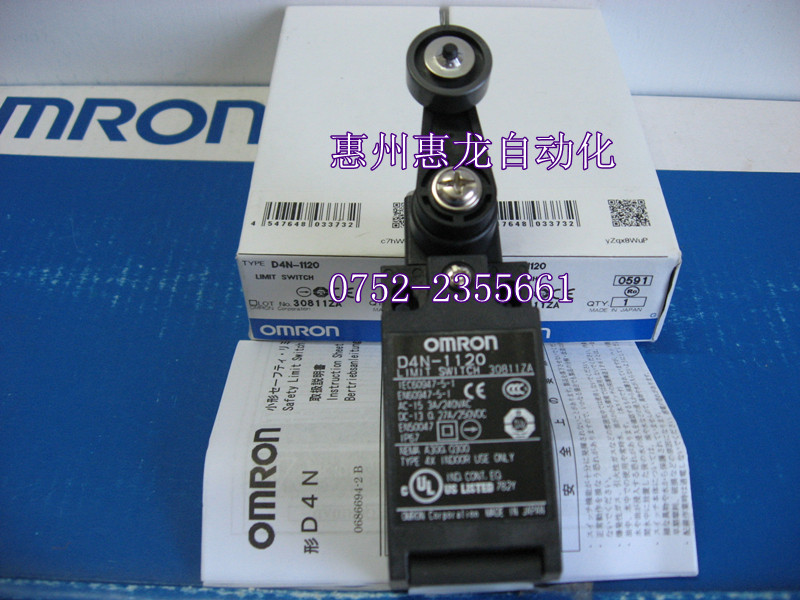 [ZOB] New original OMRON Omron Limit Switch D4N-1120  --5PCS/LOT
