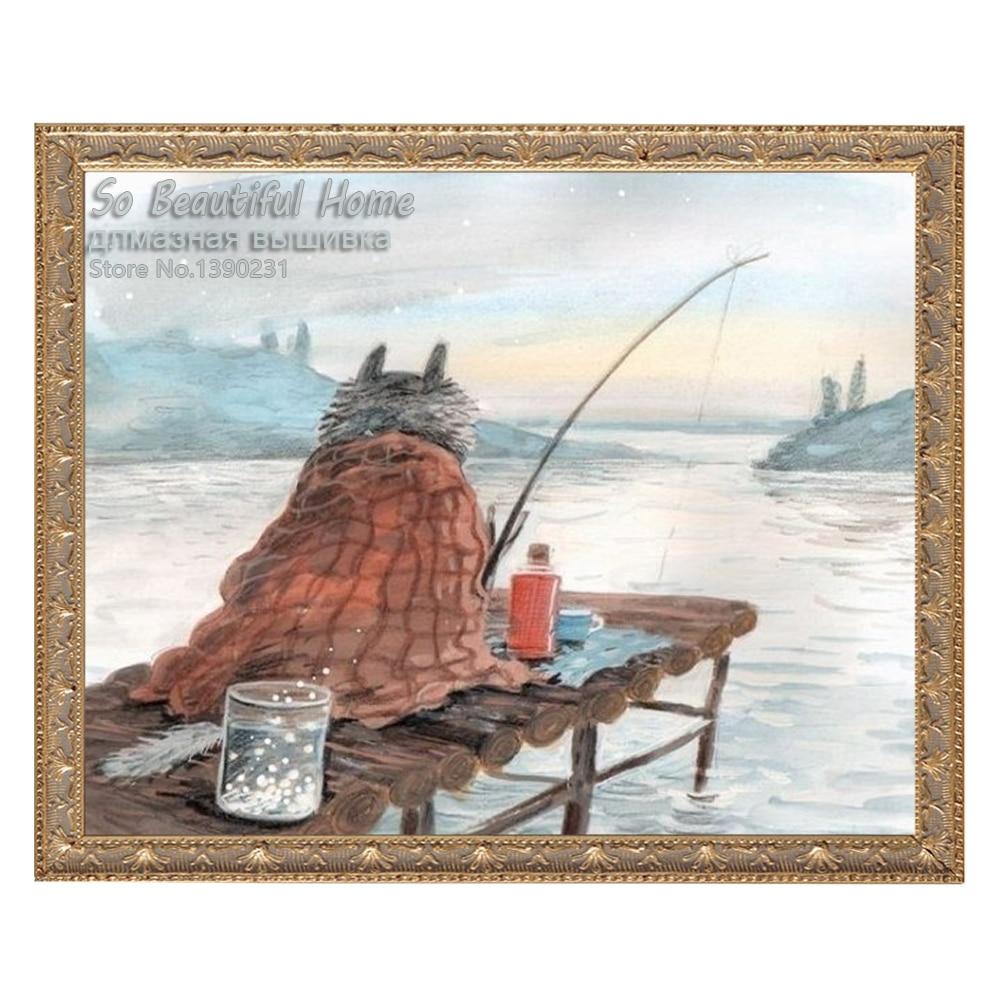 Вышивка рыбалка купить
