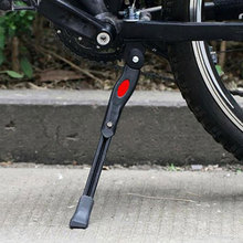 Adjustable Bicycle Parking Rack Cycling Parts Mountain Bike Support Kick Stand Foot Brace Road Kickstand Accessories