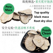 Peruvian Pure black Maca Root dry slice lift butt health improvement personal care цена