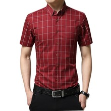 Plus Size 5XL 2017 Summer Fashion Men's Short Sleeve Cotton Social Shirts Plaid Checked Shirt for Men Brand Chothing(China)