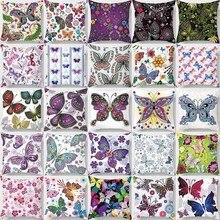 Hot sale butterfly pillow case fishstar conch sea landscape square cases home  color cover 45*45cm