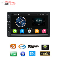 Full HD 7 inch Capacitive Screen Android System Bluetooth Car Radio GPS Navigation 2 Din Touch Car Multimedia Audio Player