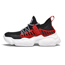 Summer Retro Comfortable Sneakers Mesh Cushioning Running Shoes for Men Hot Trend Youth Sports Tide Boots Breathable