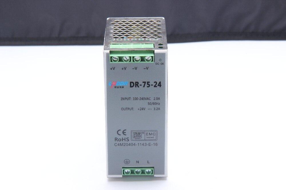 (DR-75-24) 75W aluminum shell 24 Volt power supply 75 Watt 24vdc power supply din rail
