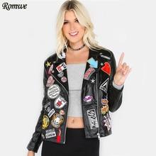 ROMWE PU Leather Bomber Jacket Windbreaker Coat Women Multi Patch Casual Jackets 2017 Autumn Black Lapel Zip Up Slim Jacket