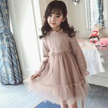 74d1e5100171b Prom Dresses for Kids 10 12 Promotion-Shop for Promotional Prom ...