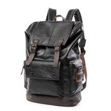males's informal high quality bag shoulder bag backpack males backpack male again pack laptop computer bag backbag