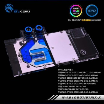 Bykski N-AS1080TI STRIX-X GPU Water Block for ASUS ROG STRIX GTX1080Ti/1080/1070/1060 Dragon GTX1070 Full Cover water cooler image