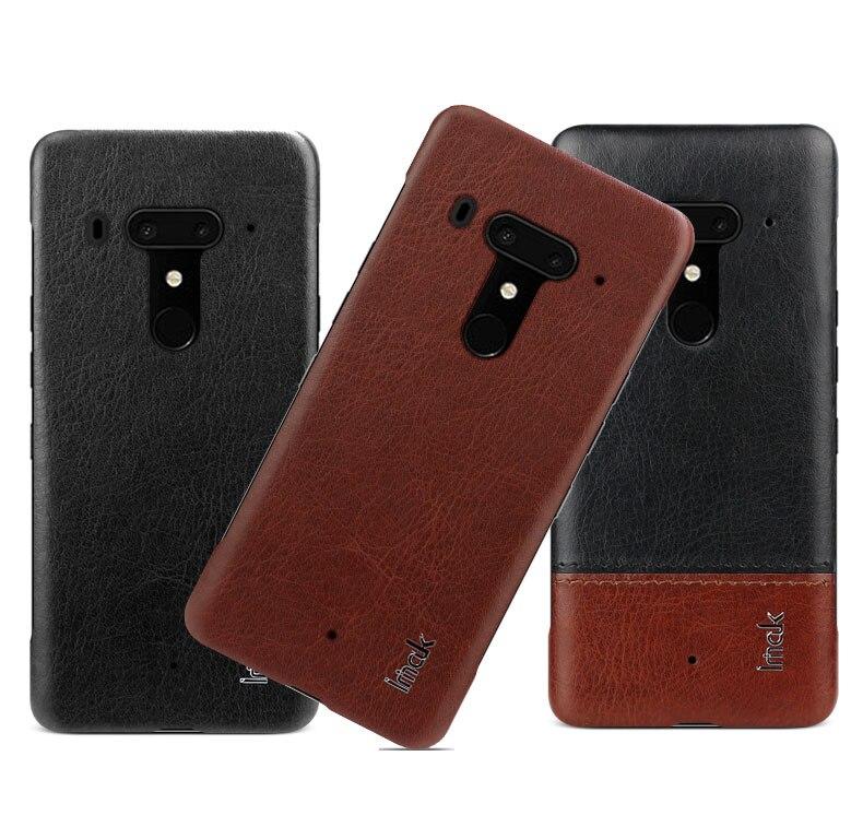 2-HTC-U12+