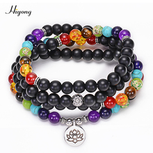 цена 108 Beads Multilayer Mala Bracelet for Women Men 8mm Black Matte Stone With Lotus OM Buddha Life Tree Charm Bracelet or Necklace онлайн в 2017 году