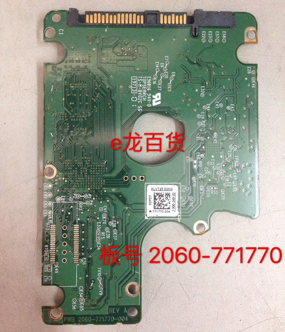 Hard Drive Part Pcb Logic Board Printed Circuit 100643297 Rev For Data Recovery Hdd 2060 771770 004 Wd 25 Sas