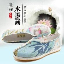 4c383b4d7 DC Dragão Cypress Mulheres Sapatos BeiJing Sapatos de Pano Tradicionais  Sapatos Feitos À Mão Casual Primavera Outono Pintura A T..