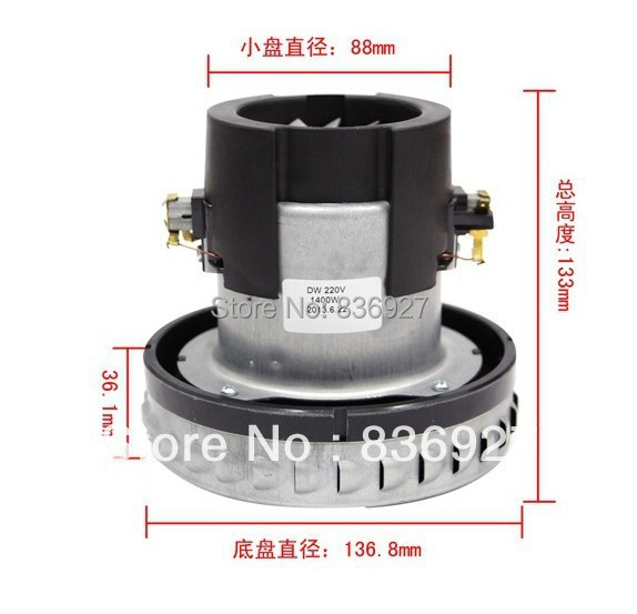 1200W industrial vacuum cleaner motor wet and dry use factory vacuum cleaner motor