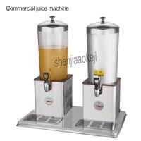 Холодильная машина для холодного напитка/теплая Коммерческая Нержавеющая Сталь Многофункциональная машина для сока ресторанный буфет обо