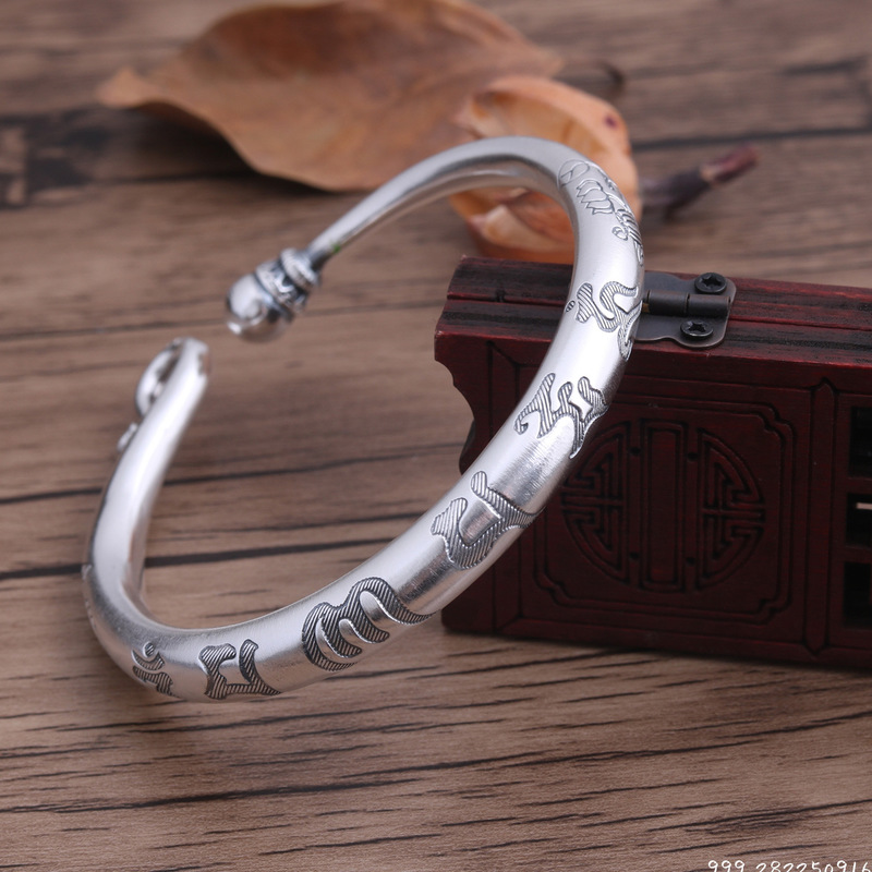 2019 Promotion Special Offer Bangle Retro Hollow Bracelet Wholesale Fine 999 Sutra Six Words Daming Buddhist Diy Silverware2019 Promotion Special Offer Bangle Retro Hollow Bracelet Wholesale Fine 999 Sutra Six Words Daming Buddhist Diy Silverware