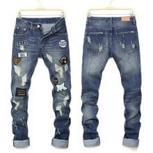 Brand Mens for men Denim jeans Fashion Designer pepe Pants