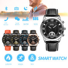 Quartz Watch Men Wristwatches SMAEL Sport Military Watches Waterproof Fashionable Leather Strap 1385D Smart Relogio