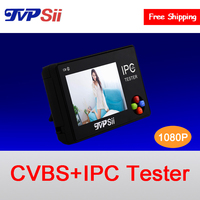 Wrist Touch screen 3.5 inch Wide angle screen Two in one Analog and IP CCTV Camera Security Tester