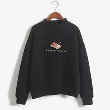 Kawaii Sushi Japanese Print Sweatshirt