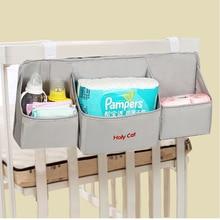Органайзер для детской кроватки, подвесная сумка для хранения пеленок для новорожденных, контейнер для детской кроватки, Комплект постельного белья, аксессуары