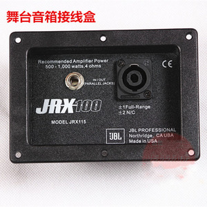 5pcs/lot Professional stage speaker terminal, JBL speaker panel size 140*100mm send sticker jrx100(China)