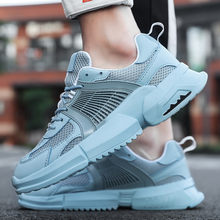 Men Tennis Shoes Badminton shoes outdoor sports sneakers Retro Sneaker Fashion Sports Shoes Trend Thick Casual Shoes#g4(China)