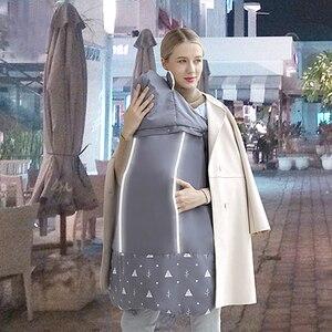 Warm Baby Carrier Cloak Mantle