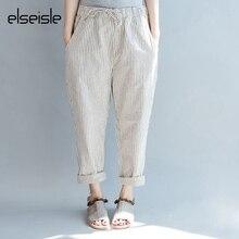 elseisle Casual Striped Harem Pants For Women 2017 Summer Cotton Linen Capri Pants Vintage Loose Stripe Trousers Female Breeches